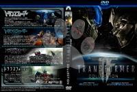 トランスフォーマー:整理用DVDジャケット