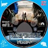 トランスフォーマー_dvd_01 【原題】Transformers