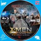 X-MEN: フューチャー&パスト_bd_03 【原題】 X-Men: Days of Future Past
