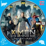 X-MEN: フューチャー&パスト_dvd_02 【原題】 X-Men: Days of Future Past