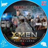 X-MEN: フューチャー&パスト_dvd_03 【原題】 X-Men: Days of Future Past