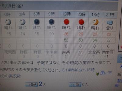 CIMG7223.jpg
