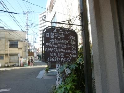 あきら48 (3)