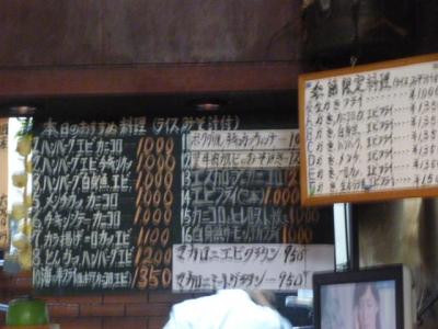 あきら48 (5)