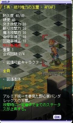 kenryoku01.jpg