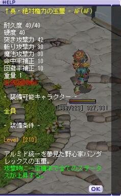 kenryoku02.jpg