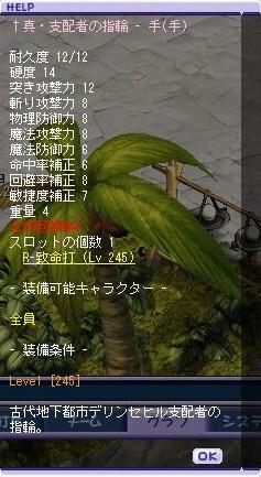 sihai02.jpg
