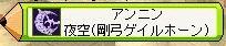 yumitukai.jpg
