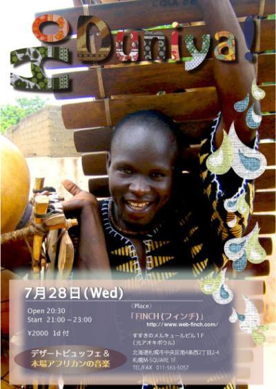 1547984014_10_convert_20100728111638.jpg