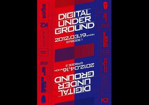 digital_under_ground_convert_20120319163751.jpg