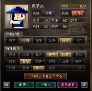 焙烙2_convert_20140123010603