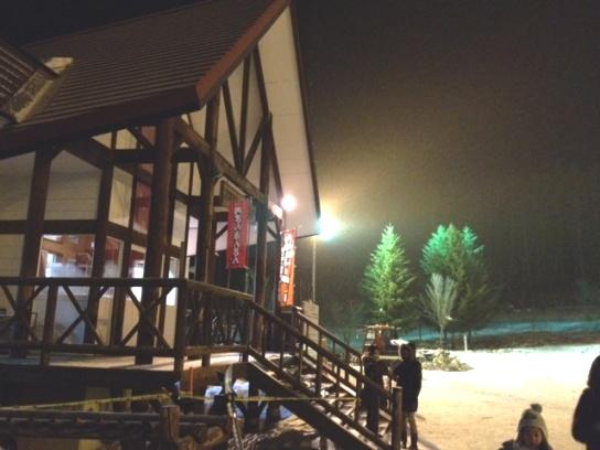 八方台スキー場ロッジ外観