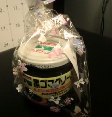 CIMG4115.記念品JPG