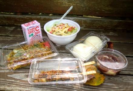 CIMG4102今日の食べ物!