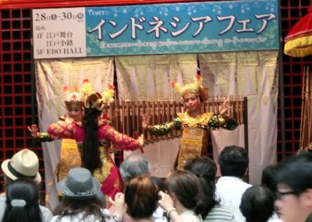 CIMG6963.バリ舞踊JPG