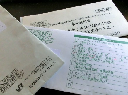 CIMG7102.東北旅行賞JPG