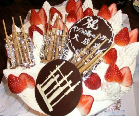 CIMG7172特注ケーキ