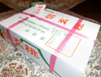CIMG8188.信玄桃JPG