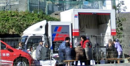 CIMG9518.地震体験車JPG