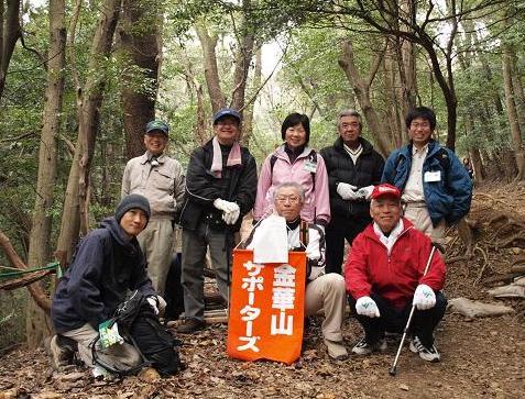 正月登山記念 109