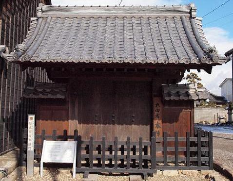 太田宿本陣 145