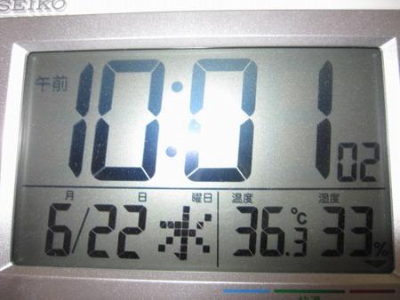 IMG_8458気温