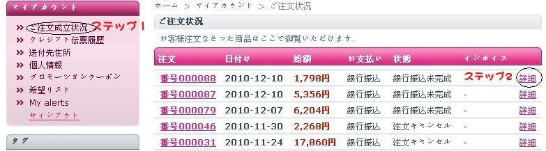 history_副本