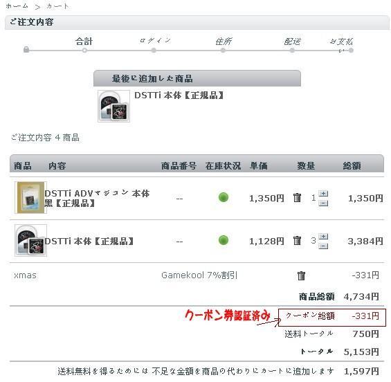 order1_副本