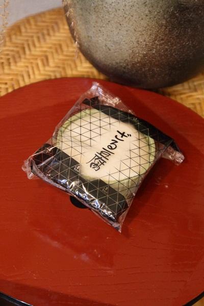 2011_10_08 わんこ豆腐DPP_0001