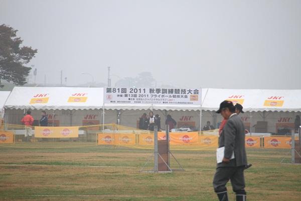 2011_11_06 訓練競技会DPP_0002