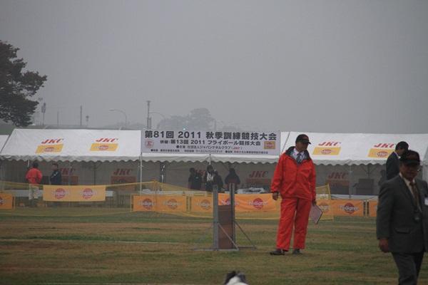 2011_11_06 訓練競技会DPP_0001