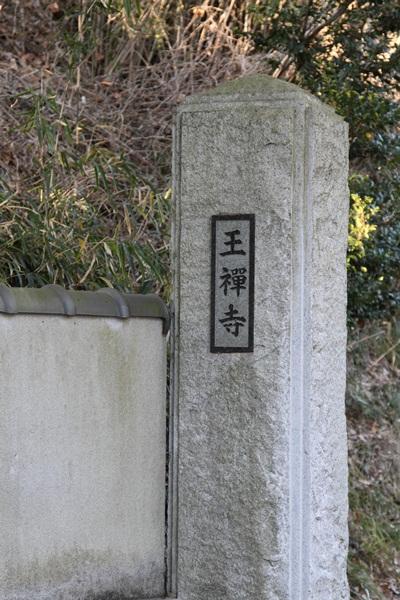 2012_01_09 琴平神社DPP_0010