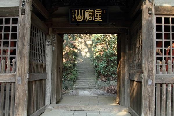 2012_01_09 琴平神社DPP_0020