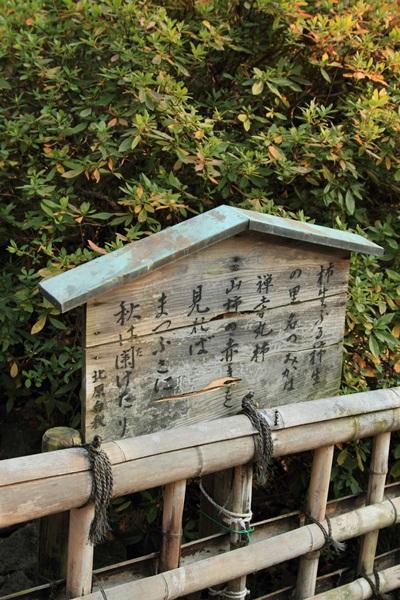2012_01_09 琴平神社DPP_0026