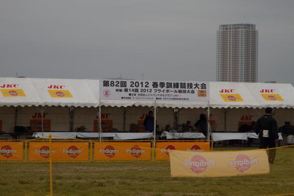 春季訓練競技会 ブログ0004