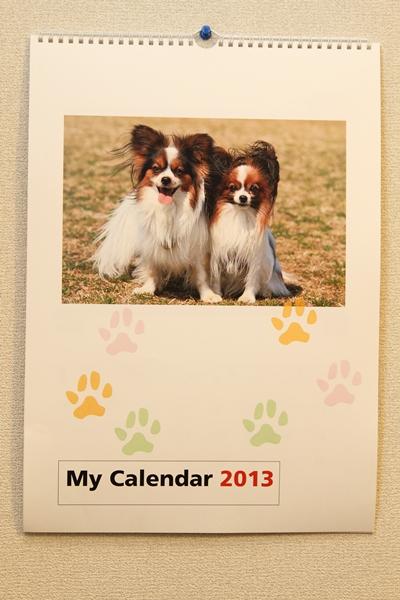 ワルっこカレンダー 20130001