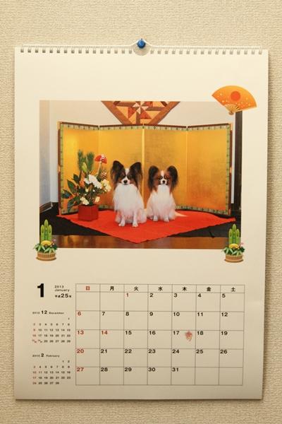 ワルっこカレンダー 20130012