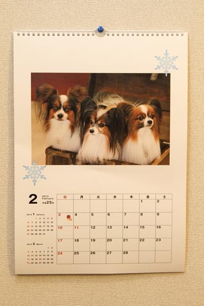 ワルっこカレンダー 20130002