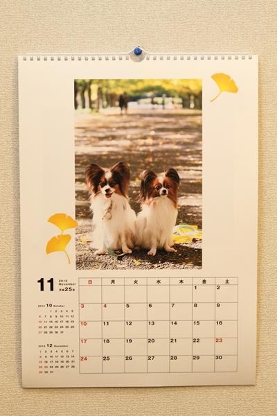ワルっこカレンダー 20130010