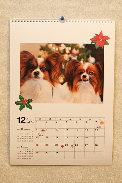 ワルっこカレンダー 20130011