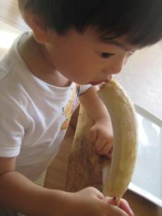 bananaaisutaberu