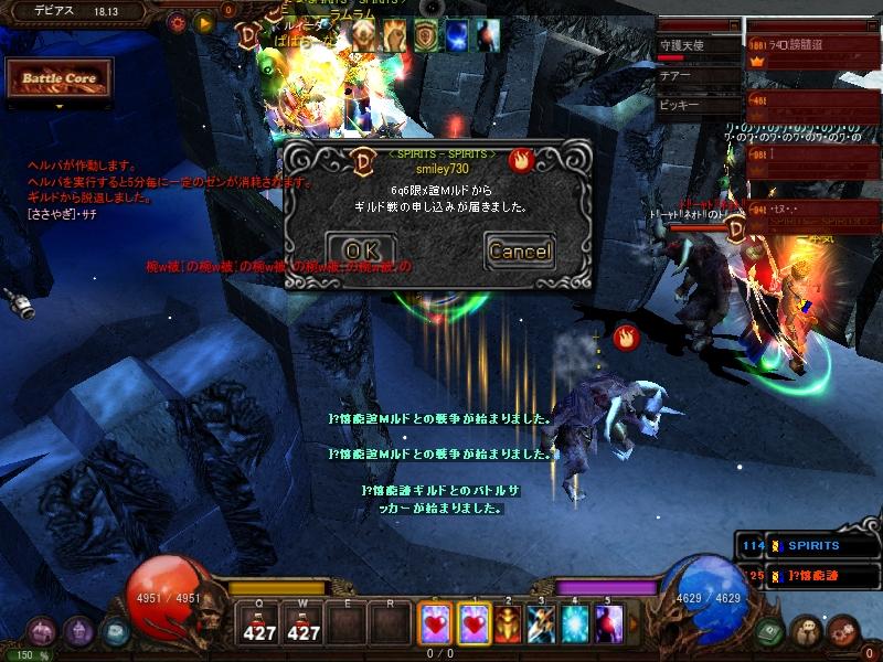 Screen(12_21-15_16)-0000.jpg