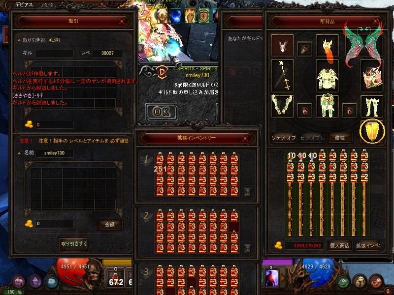 Screen(12_21-15_16)-0003.jpg