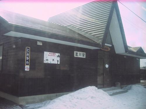 北海道 2 015