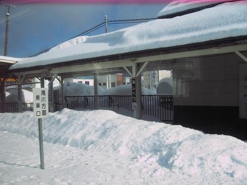 北海道 2 047