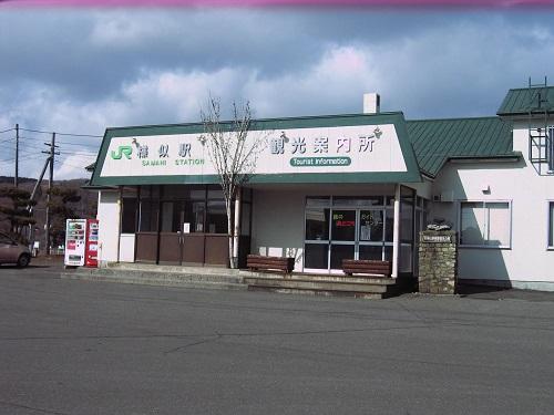 北海道 2 041