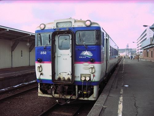 北海道 2 026