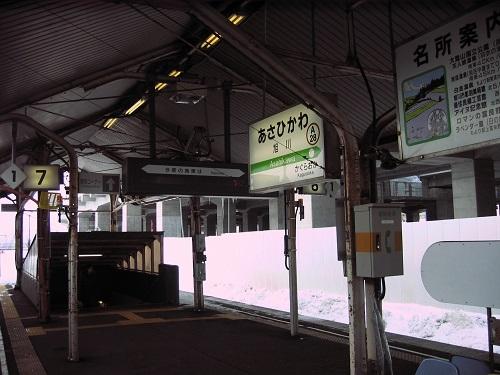 北海道 2 075