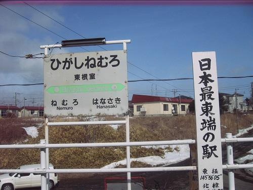 北海道 2 115