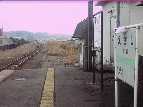 北海道 2 203